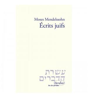 Ecrits juifs