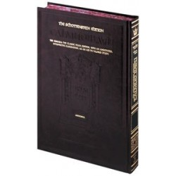 Bava Batra 2 : Talmud Artscroll