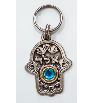 Porte clés avec pierre - Mauvais oeil
