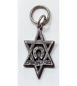 Porte clés étoile de David - Mauvais oeil