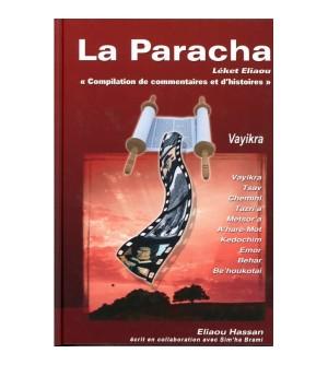 La Paracha - Vayikra / Lévitique