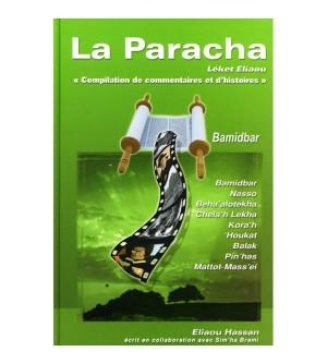 La Paracha - Bamidbar / Nombres