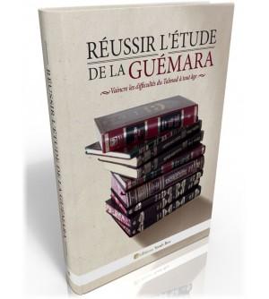 Réussir l'étude de la Guemara