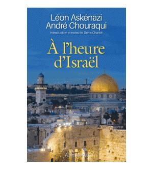 A l'heure d'Israël