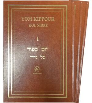 Série Yom Kippour Rite Ashkénaze Hébreu Français et Phonétique