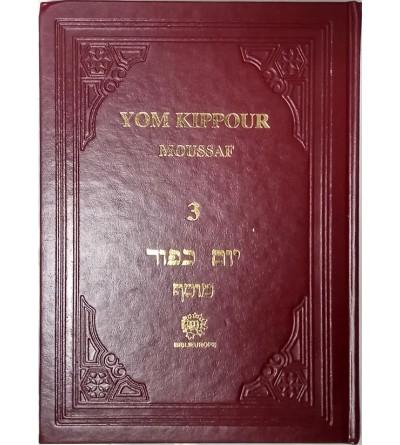 Yom Kippour MOUSSAF 3 Luxe - Rite Ashkénaze Hébreu Français et Phonétique