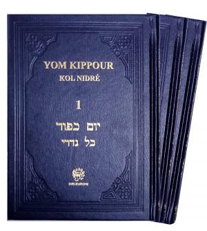 Série Yom Kippour Luxe - Rite Ashkénaze Hébreu Français et Phonétique