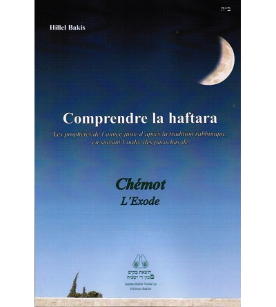 Comprendre la Haftara - Chémot / L'Exode