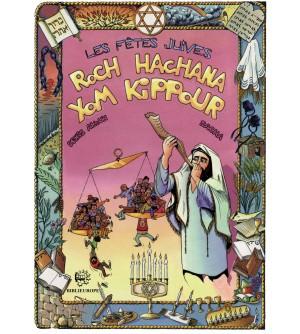 Les fêtes juives - Roch Hachana Yom Kippour BD