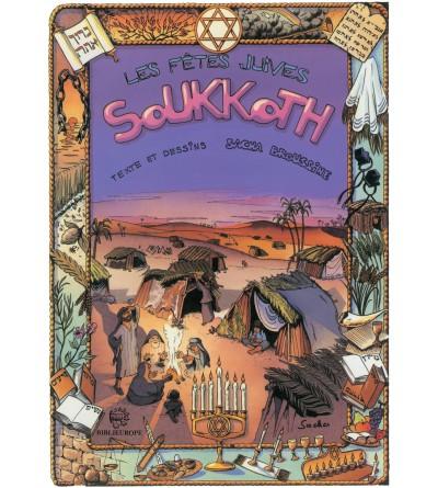 Les fêtes juives - Soukkoth BD