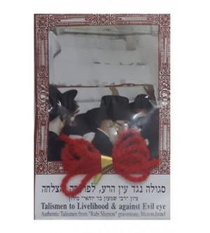 Fil rouge Rabbi Chimon