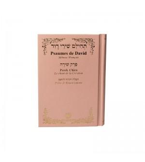 Psaumes de David - Hébreu Français