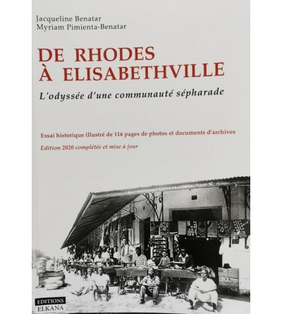 De Rhodes à Elisabethville : l'odyssée d'une communauté sépharade