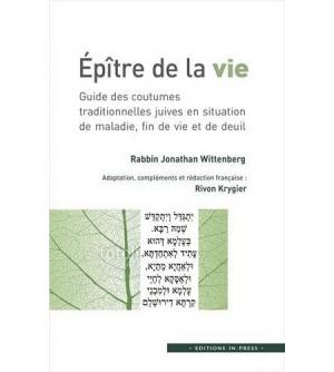 Epître de la vie - Guide des coutumes traditionnelles juives en situation de maladie, fin de vie et de deuil