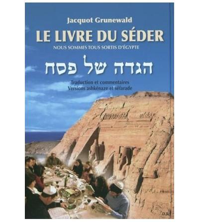 Le livre du Séder nous sommes tous sortis d'Egypte