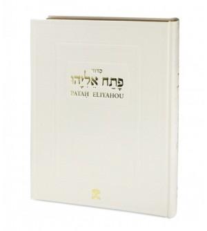 Sidour Patah Eliyahou - Géant pour officiant