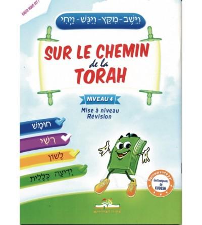 Sur le chemin de la Torah - Niveau 4