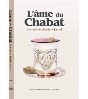 L'âme du Chabbat : les lois de Borer – le tri