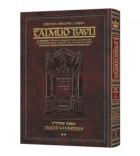 Sanhedrin 3 : Talmud Artscroll