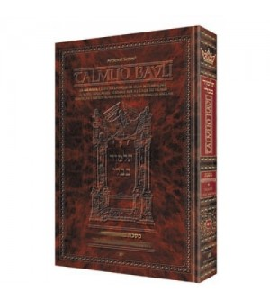 Chabbat 2 : Talmud Artscroll