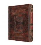 Chabbat 2 : Talmud Artscroll - Daf Hayomi
