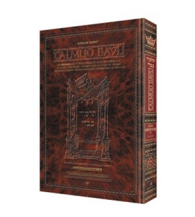 Chabbat 1 : Talmud Artscroll