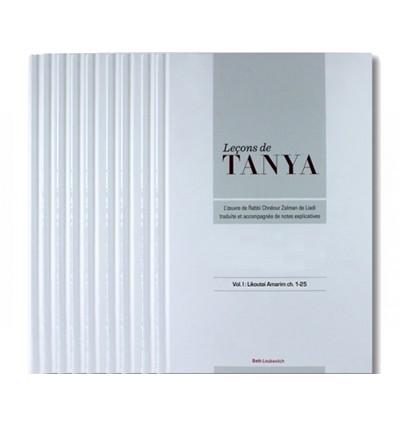 Leçons de Tanya - Coffret