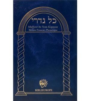 Mahzor de Kippour - Kol Nidré hébreu francais et phonétique bleu