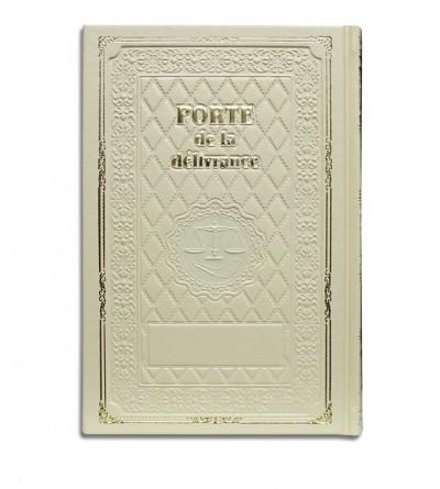 Mahzor de Roch Hachana Porte de La Delivrance Luxe - Traduit mot à mot