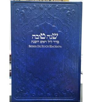 Seder de Roch Hachana bleu