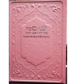 Seder de Roch Hachana rose