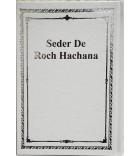 Seder de Roch Hachana - Hébreu Francais et Phonétique