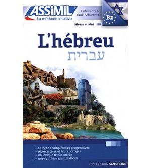 L'Hébreu - Assimil la méthode intuitive