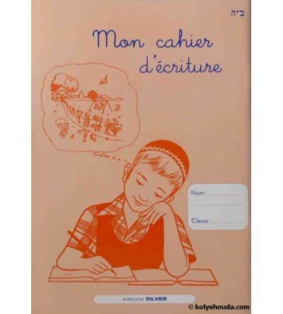 Mon cahier d'écriture