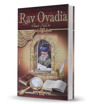 Rav Ovadia -  Possek Hador