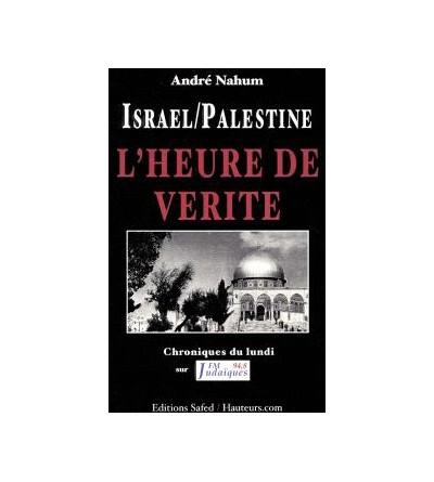 Israël-Palestine : l'heure de vérité