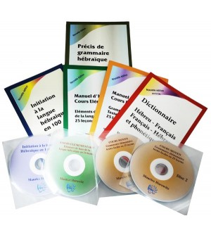 La Méthode Horowitz – Série complète + cd