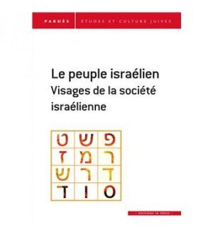 Le peuple israélien - Visage de la société israélienne