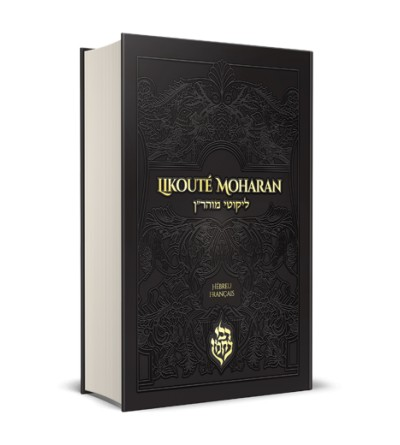 Likoute Moharan - Hebreu Français