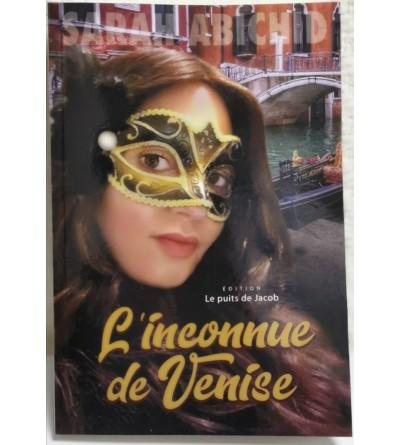 L'inconnue de Venise