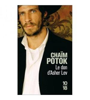Le don d'Asher Lev - Poche