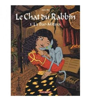 Le Chat du Rabbin Tome 1 - La Bar-Mitsva