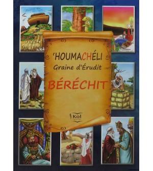 Houmachéli Berechit - Partie 3
