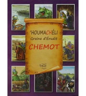 Houmachéli Chemot - Partie 1