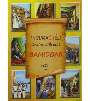 Houmachéli Bamidbar