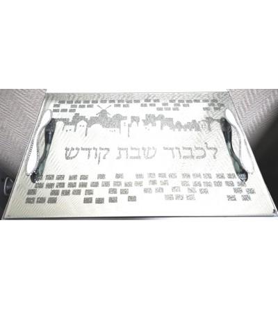 Plateau de Chabbat miroir brillant