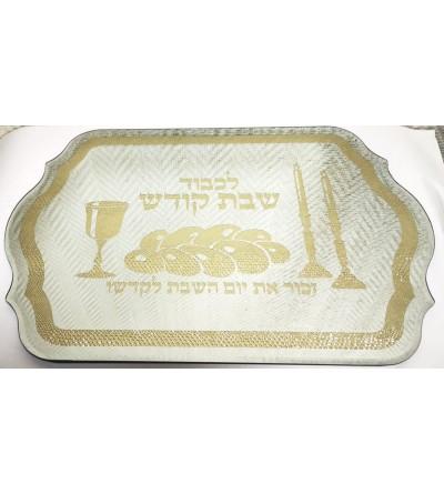 Plateau de Chabbat miroir dore