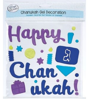 Décoration de Hanouka en Gel - Happy Hanouka