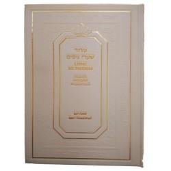 Siddour Chaarei Nissim - Hebreu Francais Phonetique