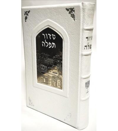 Sidour Patah Eliyahou  - Luxe blanc